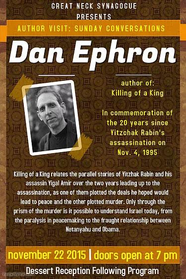 Dan Ephron book